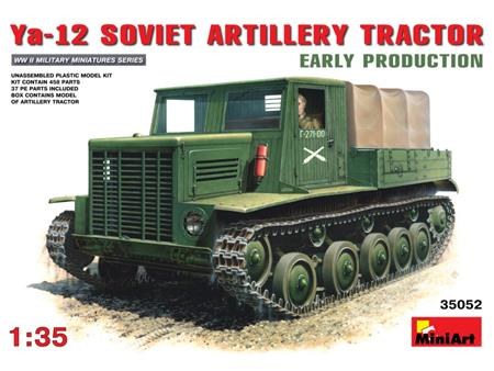 Ya-12 Soviet Artillery tractor (Early production)