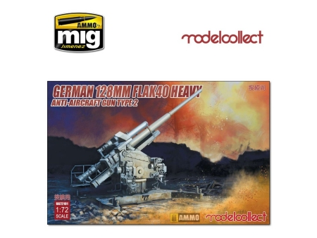 German 128 mm Flak40 heavy Anti-aircraft gun Type 2